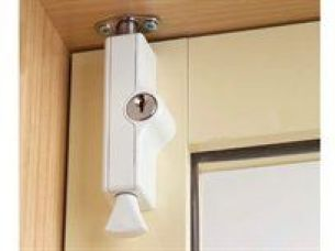 Door & Window Security Hardware